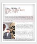news_lim_04.jpg