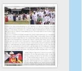 news_lim_05.jpg