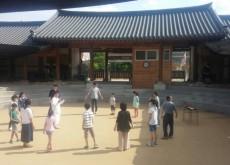 감나무집 고택체험객 탈춤따라배우기