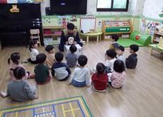 연세어린이집 유아 탈춤교실